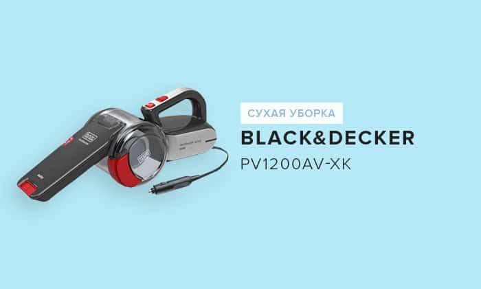 Black&Decker PV1200AV-XK