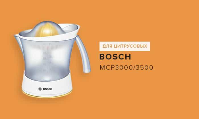 Bosch MCP3000/3500