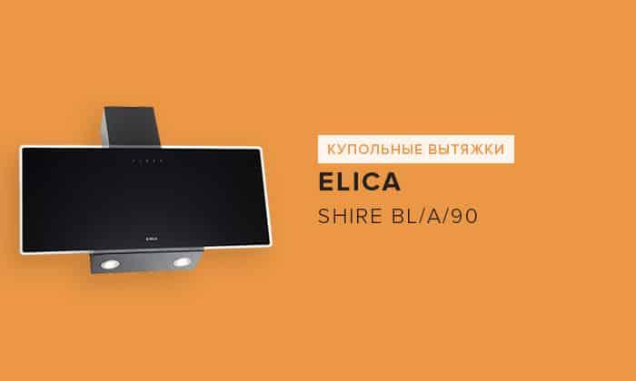 Elica Shire BL/A/90