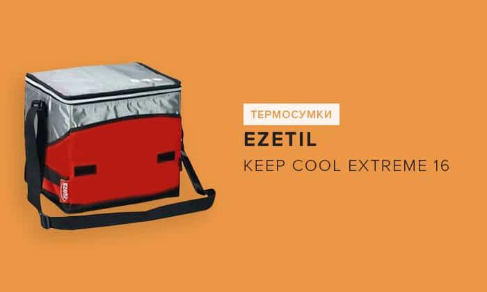 Ezetil Keep Cool Extreme 16