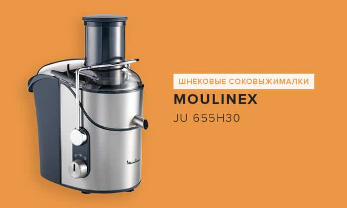 Moulinex JU 655H30