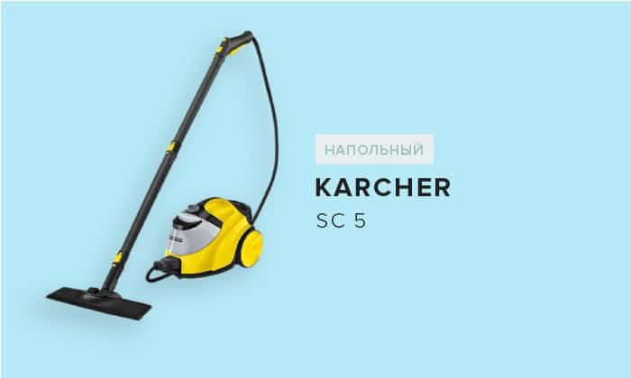 Karcher SC 5
