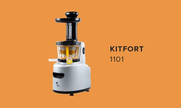 Kitfort 1101