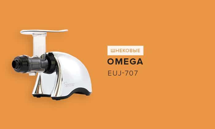 Omega EUJ-707