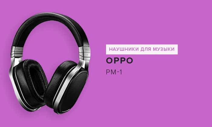 Oppo PM-1