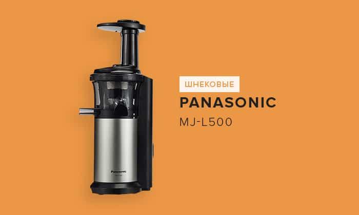 Panasonic MJ-L500