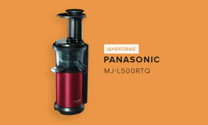 Panasonic MJ-L500RTQ