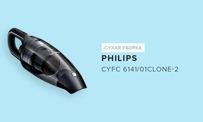 Philips FC 6141/01