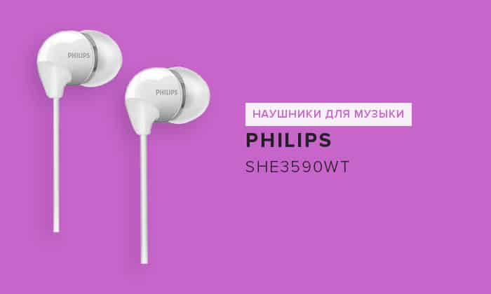 Philips SHE3590WT