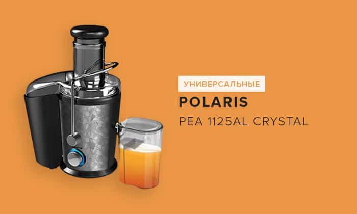 Polaris PEA 1125AL Crystal