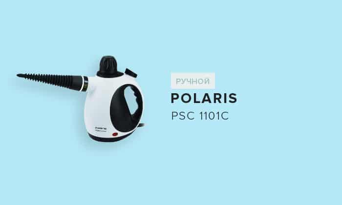 Polaris PSC 1101C