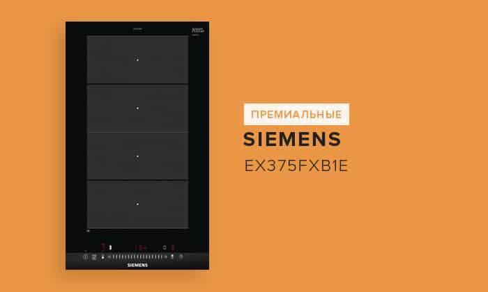 Siemens EX375FXB1E