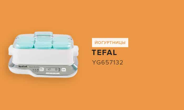 Tefal YG657132