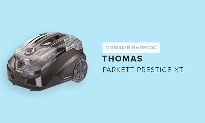 Thomas Parkett Prestige XT