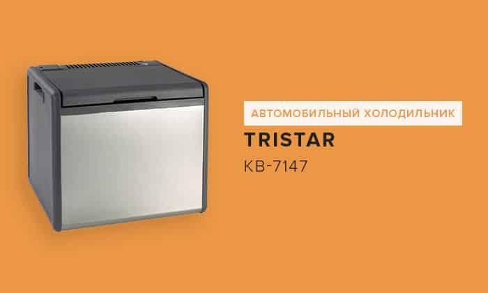 Tristar KB-7147