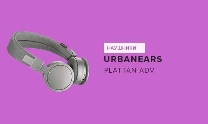 Urbanears Plattan ADV