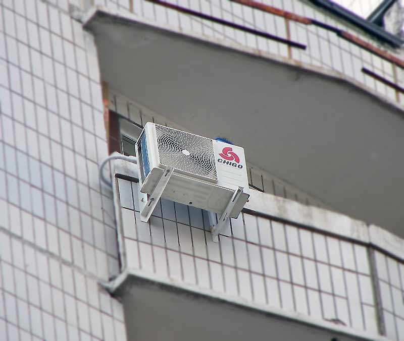 Установка кондиционеров балкон самара ремонт стиральных машин lg