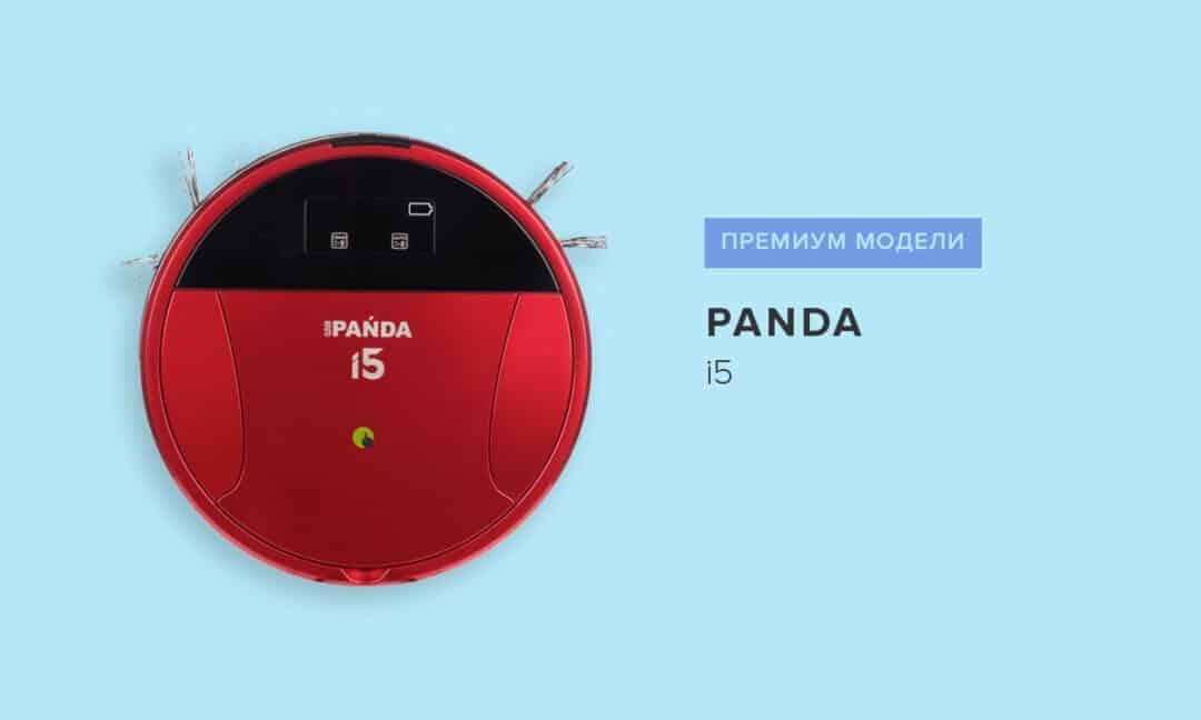 Робот-пылесос из премиум сегмента i5Panda