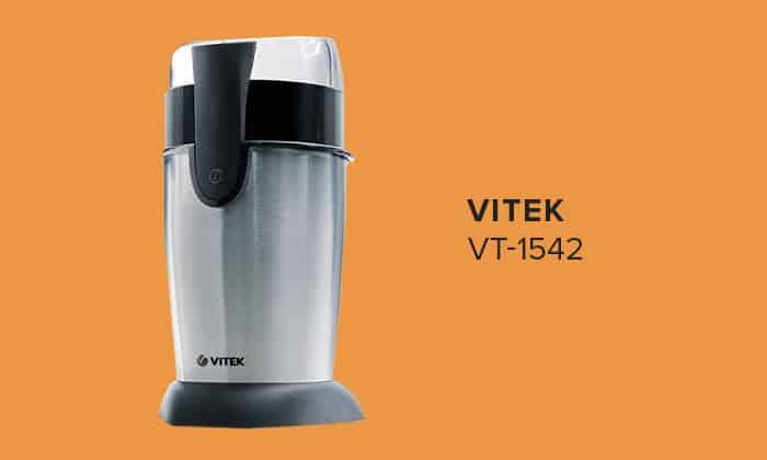 Vitek VT-1542