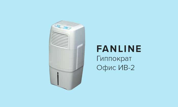 Fanline Гиппократ «Офис» ИВ-2