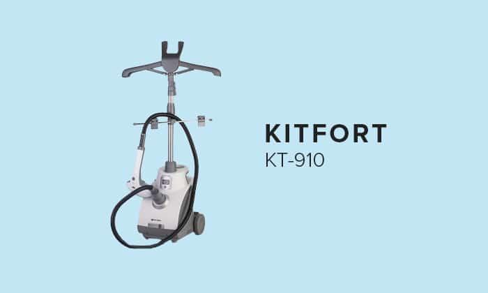 Kitfort KT-910