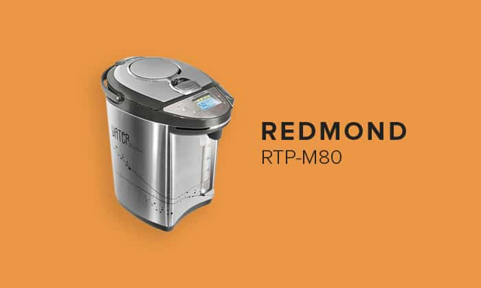 REDMOND RTP-M80