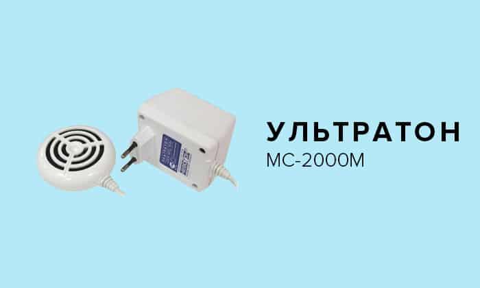 «Ультратон МС-2000М»