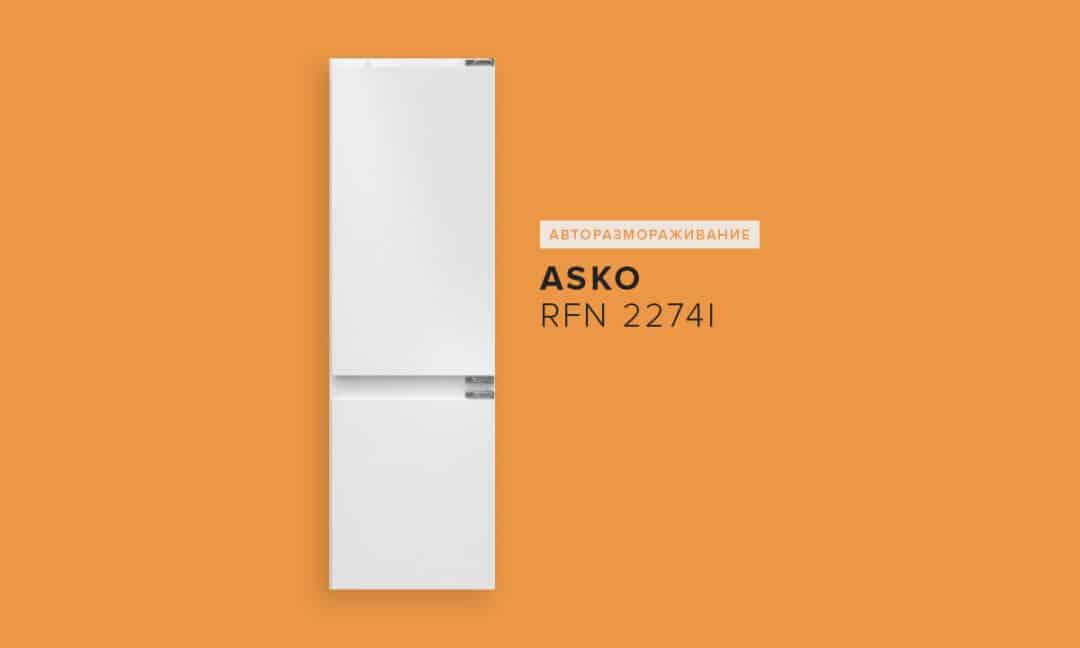 Asko RFN 2274I