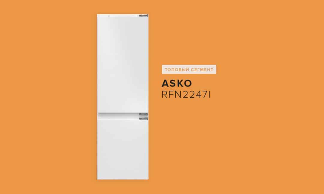 Asko RFN2247I