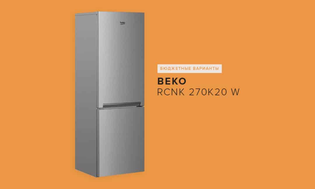 BEKO RCNK 270K20 W