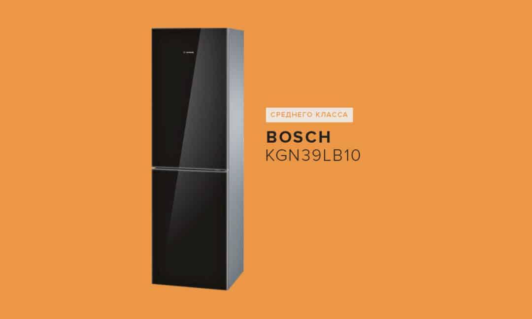 BOSCH KGN39LB10