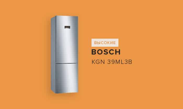 Bosch KGN 39ML3B