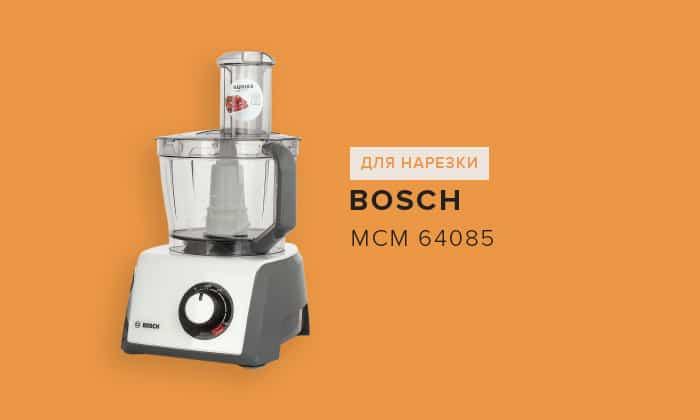 Bosch MCM 64085