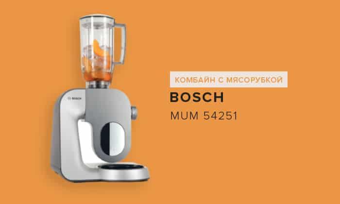 Bosch MUM 54251