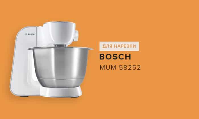 Bosch MUM 58252