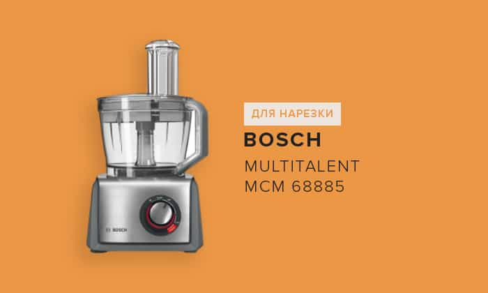 Bosch MultiTalent MCM 68885