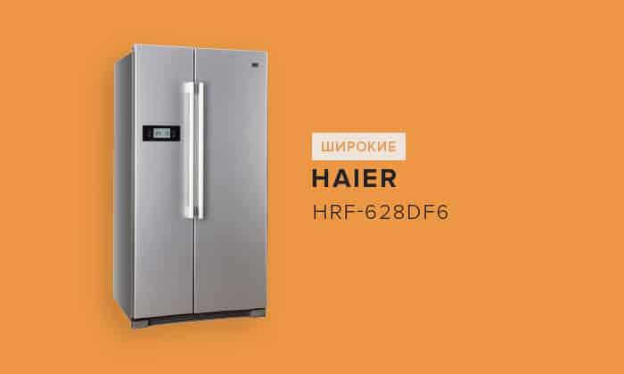Haier HRF-628DF6
