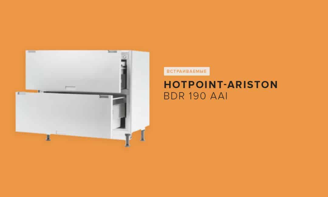 Hotpoint-Ariston BDR 190 AAI