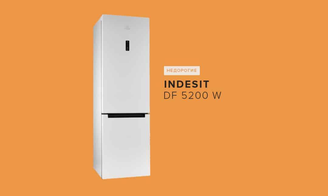 INDESIT DF 5200 W