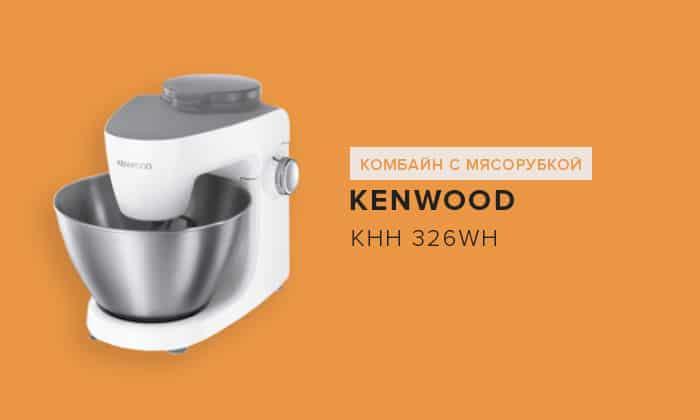 Kenwood KHH 326WH