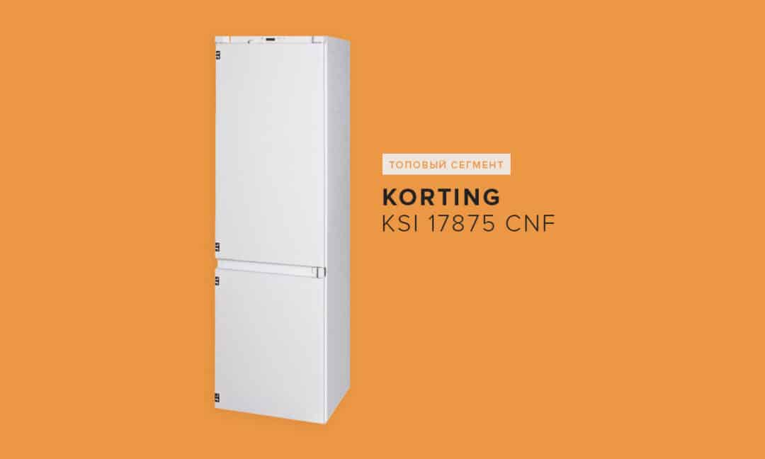 Korting KSI 17875 CNF