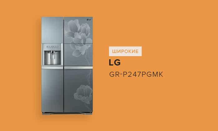 LG GR-P247PGMK