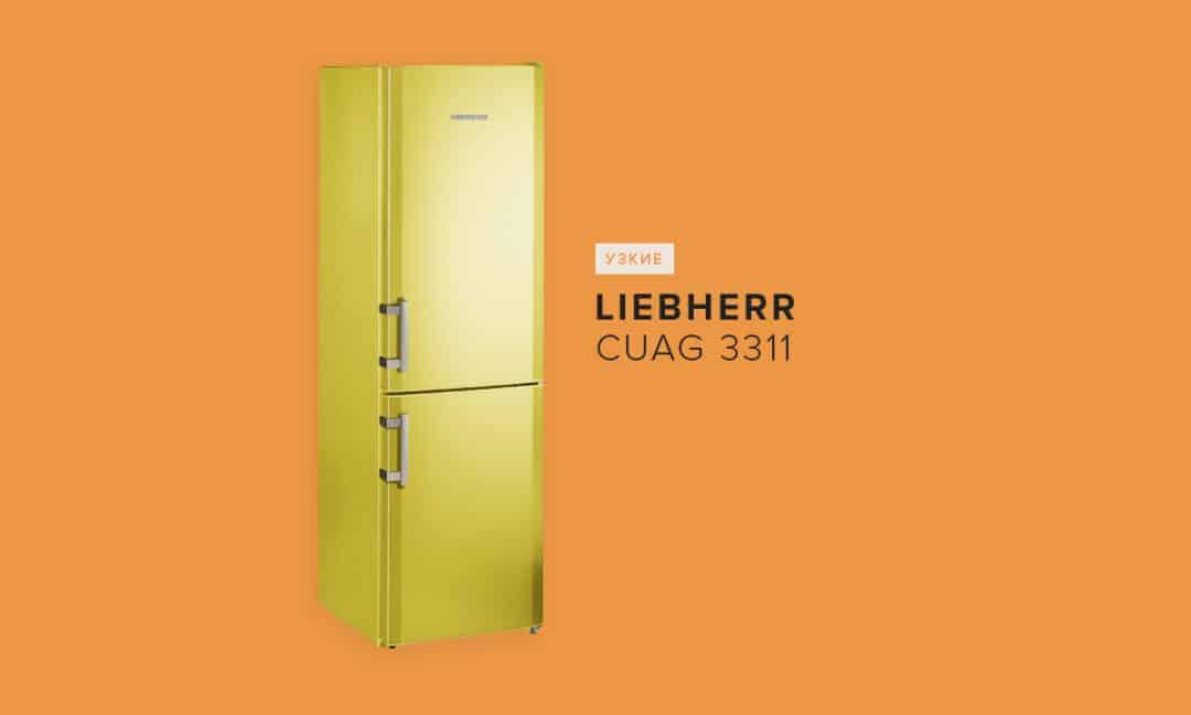 Liebherr CUag 3311