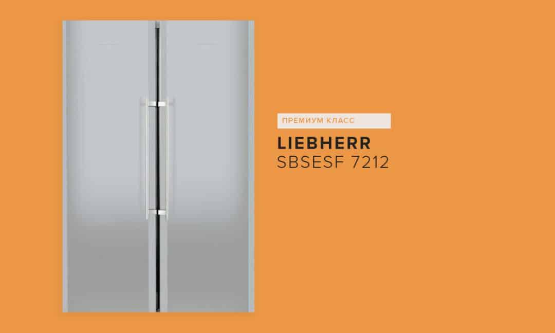 Liebherr SBSesf 7212