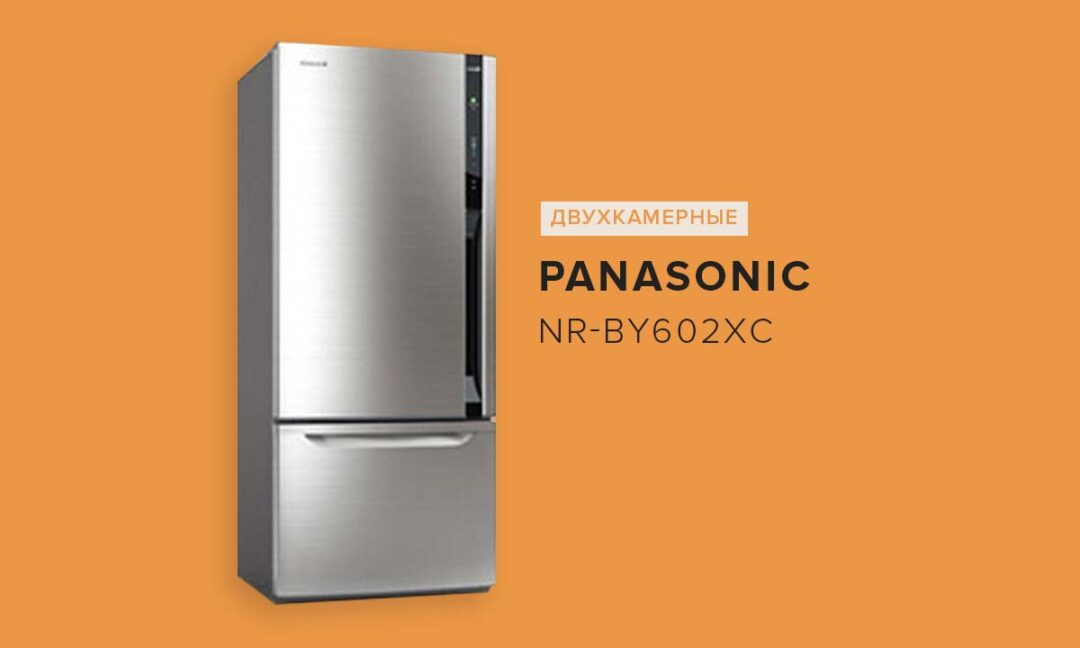Panasonic NR-BY602XC