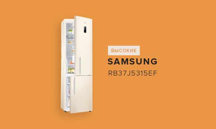 Samsung RB37J5315EF