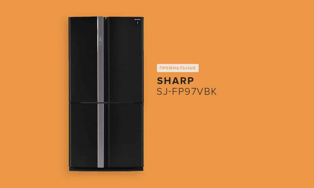 Sharp SJ-FP97VBK