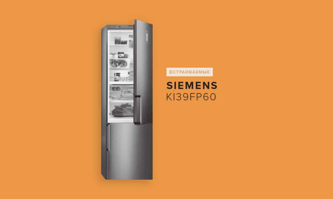 Siemens KI39FP60