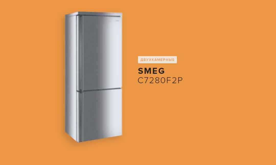 Smeg C7280F2P