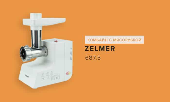 Zelmer 687.5